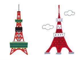テレビ塔と東京タワー